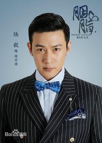 Lu Yi Zhou Yu Hao