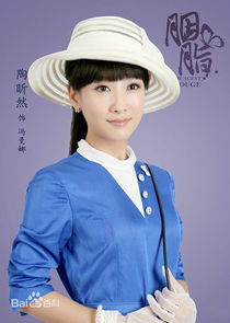 Tao Xin Ran Feng Man Na