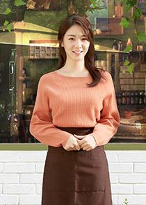 Ryu Hyo Young Geum Sul Hwa