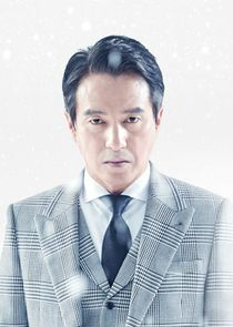 Jo Jae Hyun Han Kyung Moon