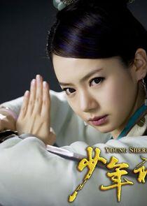 Stephy Qi Li Wan Qing