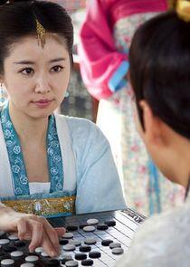 Ruby Lin Wu Mei Niang