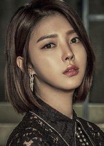 Uhm Hyun Kyung Na Yun Hee