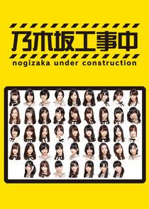 Nogizaka Under Construction!