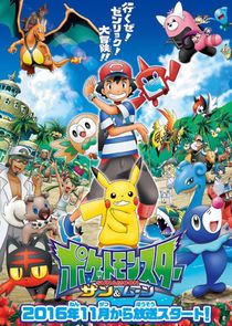 Pokémon the Series: Sun & Moon