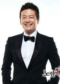Jung Chan Choi Kang Wook