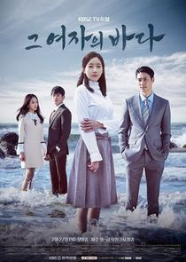 TV Novel: Sea of the Woman