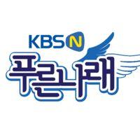 KBS N