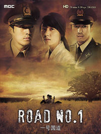 Road No. 1