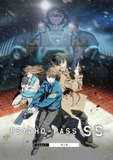Psycho-Pass - Sinners of the System: Crime and Punishment extra