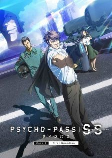 Psycho-Pass - Sinners of the System: First Guardian extra