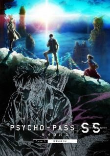 Psycho-Pass - Sinners of the System: On the Other Side of Love and Hate__ extra