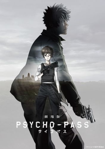 Psycho-Pass - Psycho-Pass: The Movie extra