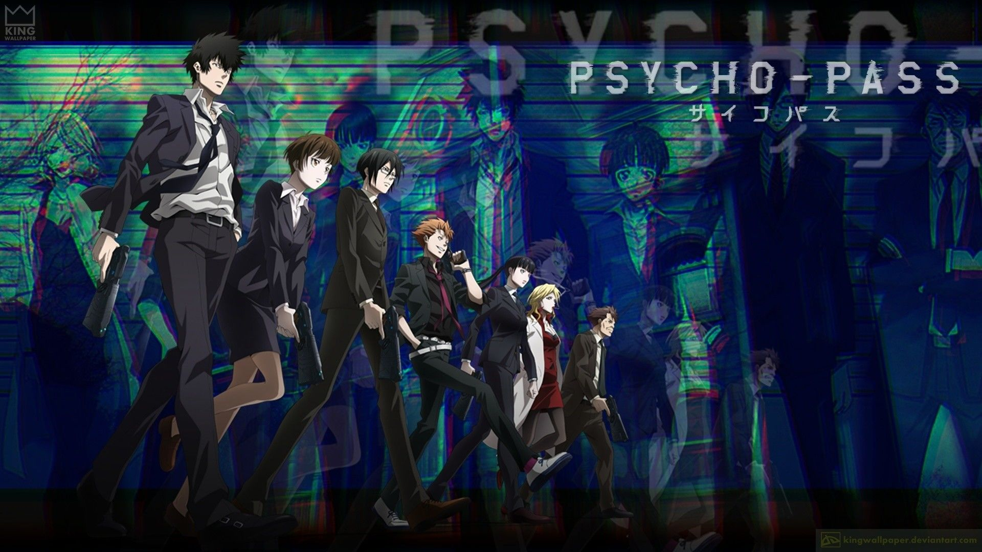 Psycho-Pass - Psycho Pass Extended 1 extra
