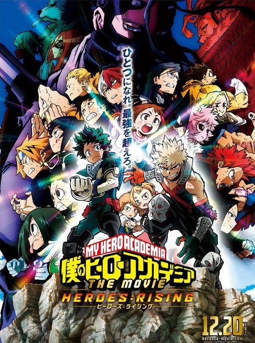 - Boku no Hero Academia the Movie -Heroes: Rising- extra