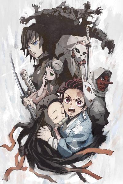 Demon Slayer: Kimetsu no Yaiba - Bonds of Siblings extra