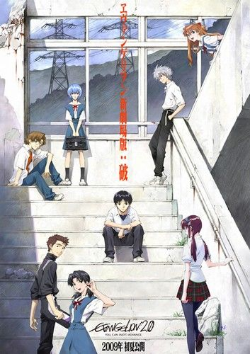 Neon Genesis Evangelion - Rebuild of Evangelion: 2.22 You Can (Not) Advance extra