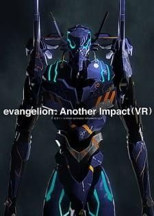 Neon Genesis Evangelion - Evangelion: Another Impact (VR) extra
