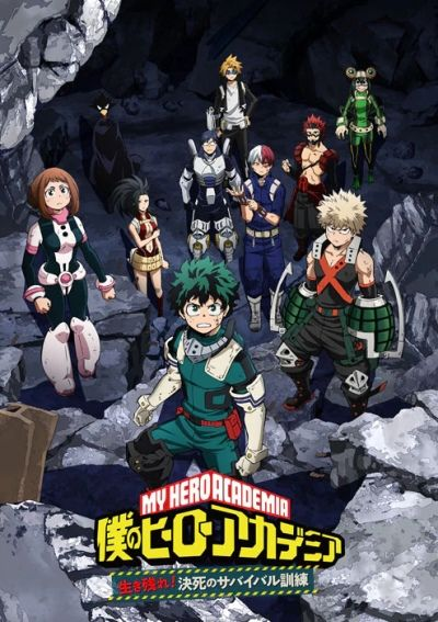 Boku no Hero Academia - My Hero Academia: Make It! Do-or-Die Survival Training különkiadás