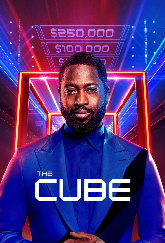 The Cube (USA) Logo