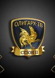 Олигарх-ТВ