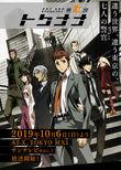 Special Crime Investigation Unit - Special7