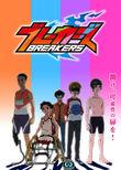 Breakers