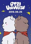 BT21 Universe Animation