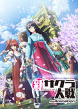 Sakura Wars the Animation