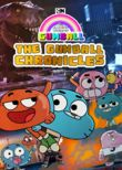 The Gumball Chronicles